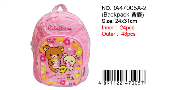 RILAKKUMA BACKPACK