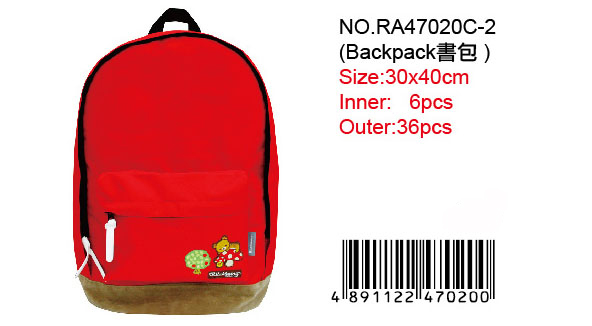 RILAKKUMA BACKPACK -RED