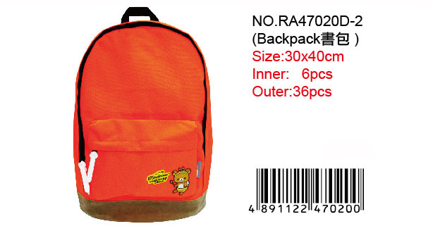 RILAKKUMA BACKPACK -ORANGE