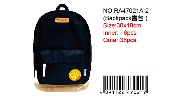 RILAKKUMA BACKPACK -BLACK
