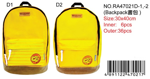 RILAKKUMA BACKPACK -YELLOW