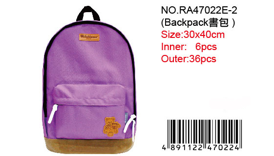 RILAKKUMA BACKPACK -PURPLE