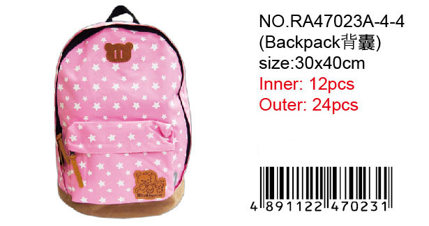RILAKKUMA BACKPACK -PINK