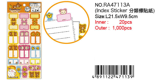 RILAKKUMA INDEX STICKER