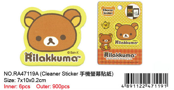 RILAKKUMA SCREEN CLEANER STICKER