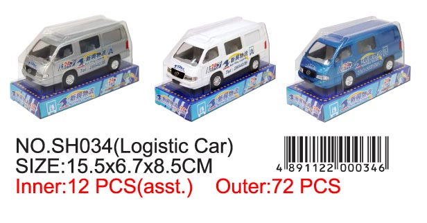 LOGISTIC CAR