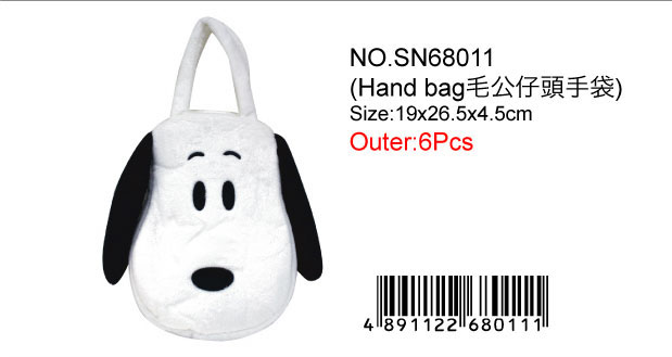 SNOOPY PLUSH HAND BAG
