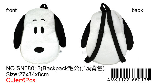 SNOOPY PLUSH BAG