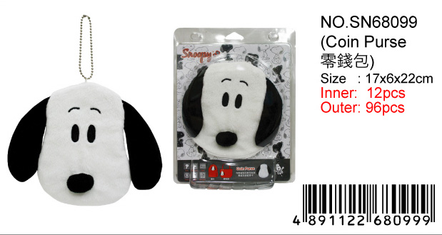 SNOOPY COIN PURSES