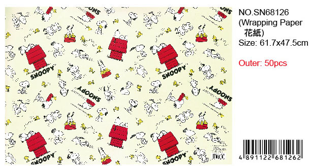 SNOOPY WRAPPING