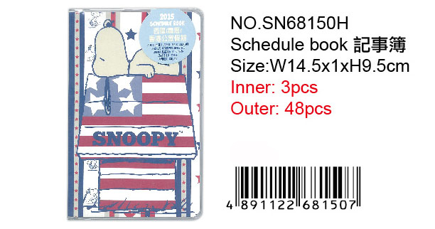 SNOOPY SCHEDULE BOOK