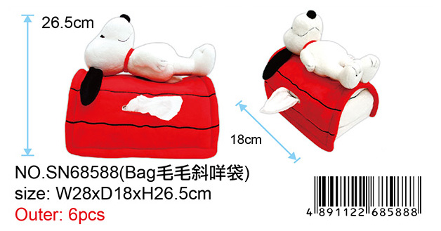 SNOOPY TISSUE COVER