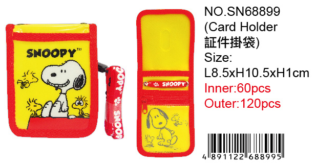 SNOOPY CARD HOLDER