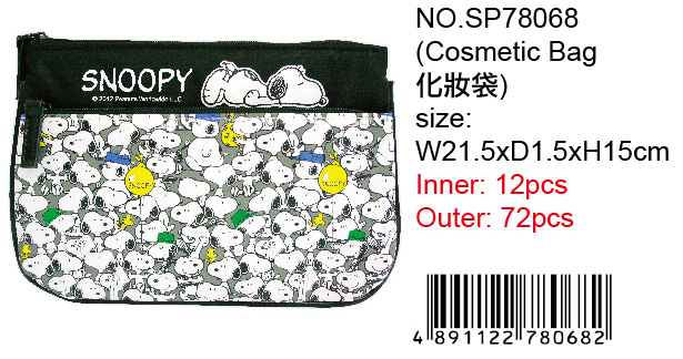 SNOOPY COMESTIC BAG