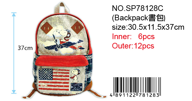 SNOOPY BACKPACK