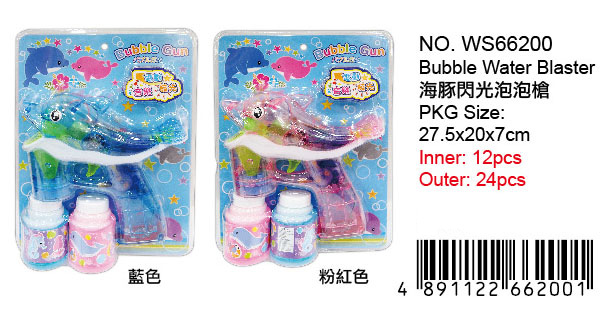 DOLPHNS BUBBLE SET